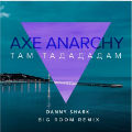 Axe effect – Tam tam (Danny Shark remix)